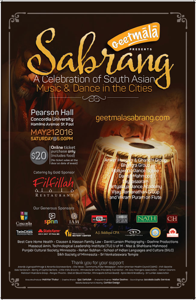 The Official Geetmala-Sabrang Event Poster